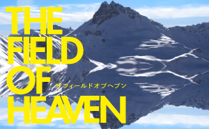 aaTHE FIELD OF HEAVEN