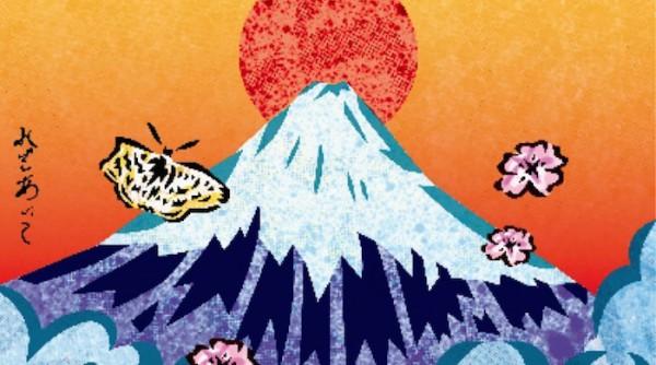 絵はがきのような富士山には、もう飽きた。第11回 富士登山「絆