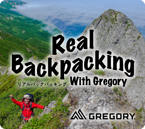 Real Backpacking With Gregory