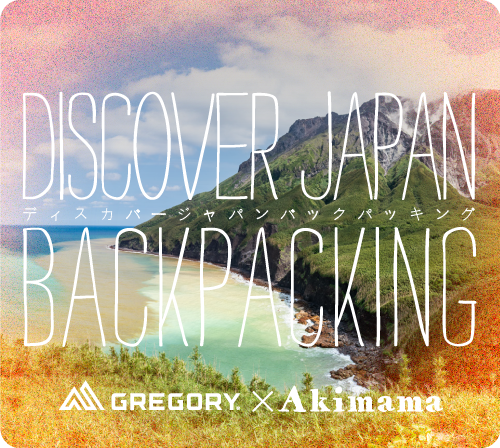 Discover Japan Backpacking