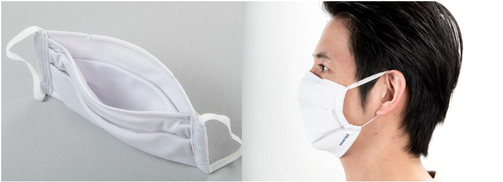 マスク 販売 モンベル