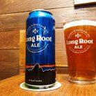 パタゴニアから生まれたビール「ロング・ルート・エール」を飲んでみた