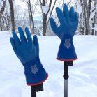 雪山遊びで愛用者急増中! ホームセンターで手に入るグローブ「防寒テムレス」の性能がスゴイ